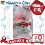 スマホケース べにざけ 釣り 魚 ルアー  iPhone7 ケース iPhone7 Plus iPhone6s ケース iPhone6s Plus iPhone SE ケース