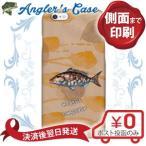 スマホケース ほおあかくちび 釣り 魚 ルアー  iPhone8 iPhone8 Plus iPhoneX ケース iPhone7 iPhone7 Plus iPhone6s iPhone SE