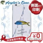 スマホケース いなせぎんぽ 釣り 魚 ルアー  iPhone8 iPhone8 Plus iPhoneX ケース iPhone7 iPhone7 Plus iPhone6s iPhone SE