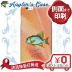 スマホケース いれずみふえだい 釣り 魚 ルアー  iPhone8 iPhone8 Plus iPhoneX ケース iPhone7 iPhone7 Plus iPhone6s iPhone SE