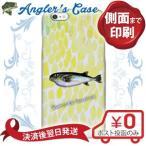 スマホケース かなふぐ 釣り 魚 ルアー  iPhone7 ケース iPhone7 Plus iPhone6s ケース iPhone6s Plus iPhone SE ケース