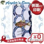 スマホケース かすりいしもち 釣り 魚 ルアー  iPhone8 iPhone8 Plus iPhoneX ケース iPhone7 iPhone7 Plus iPhone6s iPhone SE