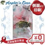 スマホケース かわすずめ 釣り 魚 ルアー  iPhone7 ケース iPhone7 Plus iPhone6s ケース iPhone6s Plus iPhone SE ケース