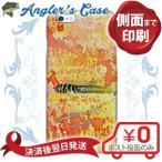 スマホケース なべか 釣り 魚 ルアー  iPhone8 iPhone8 Plus iPhoneX ケース iPhone7 iPhone7 Plus iPhone6s iPhone SE