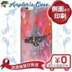 スマホケース せれべすごち 釣り 魚 ルアー  iPhone8 iPhone8 Plus iPhoneX ケース iPhone7 iPhone7 Plus iPhone6s iPhone SE