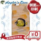 スマホケース しらこだい 釣り 魚 ルアー  iPhone8 iPhone8 Plus iPhoneX ケース iPhone7 iPhone7 Plus iPhone6s iPhone SE