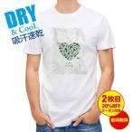 Tシャツ Love fishing 釣り 魚 ルアー 送料無料 メンズ ロゴ 文字 春 夏 秋 インナー 安い  面白い 大きいサイズ 洗濯