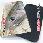 耐衝撃 スマホケース iPhone ケース かっこいい おもしろ  TPUケース シリコン 釣り 魚 ルアー【Tough Case】イワナ