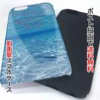 耐衝撃 スマホケース iPhone ケース かっこいい おもしろ  TPUケース シリコン 釣り 魚 ルアー Tough Case  暑い夏は…