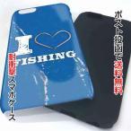 耐衝撃 スマホケース iPhone ケース かっこいい おもしろ TPUケース シリコン 釣り 魚 ルアー【Tough Case】I love Fishing Blue
