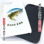 耐衝撃 スマホケース iPhone ケース かっこいい おもしろ  TPUケース シリコン 釣り 魚 ルアー【Tough Case】海の風景 マグロの影