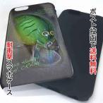 耐衝撃 スマホケース iPhone ケース かっこいい おもしろ TPUケース シリコン 釣り 魚 ルアー【Tough Case】ダイワ バスハンター2