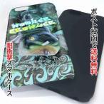 耐衝撃 スマホケース iPhone ケース かっこいい おもしろ TPUケース シリコン 釣り 魚 ルアー【Tough Case】ノリーズ 初代ウォッシャークローラー