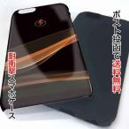 耐衝撃 スマホケース iPhone ケース かっこいい おもしろ TPUケース シリコン デザイン【Tough Case】ファイヤー充電! オレンジ