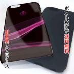耐衝撃 スマホケース iPhone ケース かっこいい おもしろ TPUケース シリコン デザイン Tough Case  ファイヤー充電! ロイヤルマゼンタ