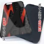 耐衝撃 スマホケース iPhone ケース かっこいい おもしろ TPUケース シリコン デザイン【Tough Case】鉄網板とレッド&ブラックのバンド