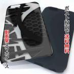 耐衝撃 スマホケース iPhone ケース かっこいい おもしろ TPUケース シリコン デザイン【Tough Case】鉄網板とホワイト&ブラックのバンド