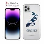 スマホケースソフトケースTPU錦鯉(アジアンカープ)ホワイト魚釣りルアーiPhone11ProiPhoneXsMaxiPhone8PlusXperiaGalaxyAQUOSHuaweiPixel