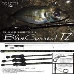 ヤマガブランクス BlueCurrent JH-Special (ブルーカレント) 62 TZ/NANO アジ・メバル ロッド