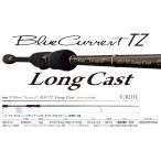ヤマガブランクス アジング・メバリング ロッド BlueCurrent(ブルーカレント) 83 TZ LongCast