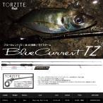 ヤマガブランクス アジング・メバリング ロッド BlueCurrent(ブルーカレント) ストリームスペシャル77 TZ NANO