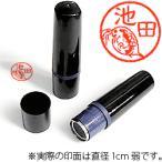 【動物認印】ミジンコ ミトメ1・ダフニア(朱色インク)[H-176V]