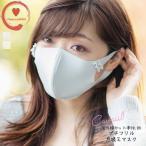 フリルマスク 息の吸いやすいマスク 日本製 柔らかい ワイヤー入り かわいいマスク ピンク フリル かわいい UVカット ゆったり やわらかタイプ