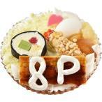 「8P」プロデュースケーキ(全4種)