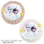 「B-PROJECT」クリスマスキャラクターケーキ(全4種)