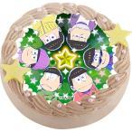 テレビアニメ『おそ松さん』第2期 クリスマスキャラクターケーキ(全1種)