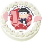 テレビアニメ『おそ松さん』第2期キャラクターケーキ(全6種)