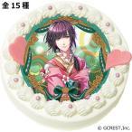 「夢王国と眠れる100人の王子様」3月バースデーキャラクターケーキ(全15種)