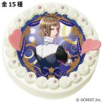 「夢王国と眠れる100人の王子様」5月バースデーキャラクターケーキ(全15種)