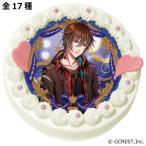 「夢王国と眠れる100人の王子様」6月バースデーキャラクターケーキ(全17種)