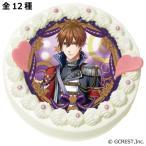 「夢王国と眠れる100人の王子様」7月バースデーキャラクターケーキ(全12種)