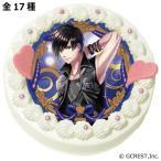 「夢王国と眠れる100人の王子様」8月バースデーキャラクターケーキ(全17種)