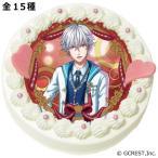 「夢王国と眠れる100人の王子様」11月バースデーキャラクターケーキ(全15種)