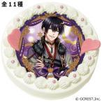 「夢王国と眠れる100人の王子様」12月バースデーキャラクターケーキ(全11種)
