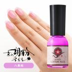 京の胡粉ネイル10ml八重桜(やえざくら) 【メール便OK】 ピンク  速乾!無添加 ネイルアート キッズネイルに