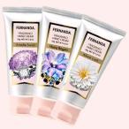 【メール便OK】FERNANDA(フェルナンダ)ハンドクリーム50gFragrance Hand Cream