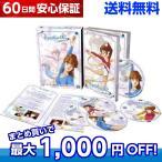 光の伝説 コンプリート DVD-BOX (全19話, 540分) ひかりのでんせつ マーガレット 麻生いずみ アニメ import