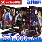 バジリスク 甲賀忍法帖 コンプリート DVD-BOX アニメ import