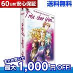 Yahoo!アニメDVD専門店 アニメストアおにいさまへ… TV版 全話 アニメ DVD 送料無料