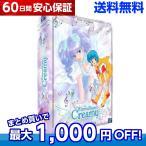 魔法の天使クリィミーマミ TV版 全話 アニメ DVD