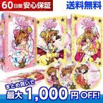 カードキャプターさくら 第2期+第3期 TV版 36-70話 アニメ DVD 送料無料