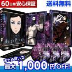 Ergo Proxy/エルゴプラクシー コンプリート DVD-BOX (全23話, 570分)  アニメ import