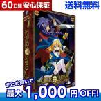 クロノクルセイド コンプリート DVD-BOX (全24話, 600分) GONZO DIGIMATION アニメ import
