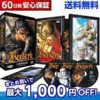 剣風伝奇ベルセルク / BERSERK コンプリート DVD-BOX (全25話, 625分) アニメ import