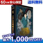 マスターキートン コンプリート DVD-BOX (全39話, 960分) 浦沢直樹 アニメ import