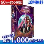 キディグレイド / Kiddy Grade 全話 コンプリート DVD-BOX(全24話, 660分)GONZO SF アニメ import